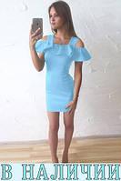 Женское платье Leona! 8 цветов в наличии!, фото 1