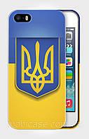 """Чехол для для iPhone 4/4s""""NATIONAL SYMBOLS 8""""."""
