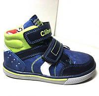 30р и 31р ботинки демисезонные на мальчика сине-салатовые