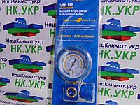Манометрический коллектор одновентильный  VALUE  VMG-1-S-L  Type2  (R 410,407,22,134) синий с глазком