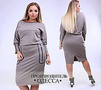 Стильное платье большого размера новинка Производитель Одесса ( 48-54 )