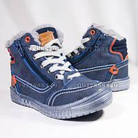 28р ботинки демисезонные тм Giolan для мальчика синие