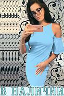 Женское платье Selina! 8 цветов в наличии!, фото 1
