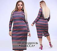Повседневное платье большого размера  ( 50,52,54,56 )
