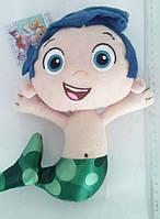"""Мягкая игрушка Гуппи """"Гил"""" (25 см), 24983-3"""