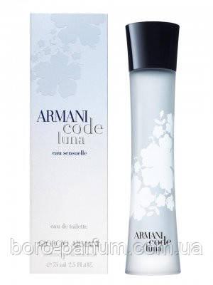 Туалетная вода для женщин Giorgio Armani Armani Code Luna