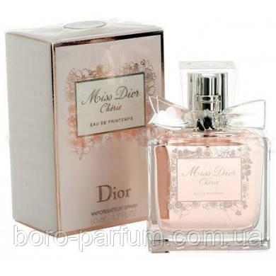 Парфюмированная вода для женщин Christian Dior Miss Dior Cherie
