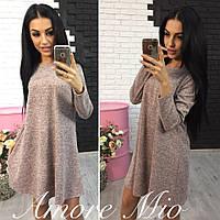 "Теплое платье трапеция ""AmoreMio"" 2P/RVS 1335"
