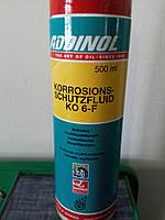 Антикоррозионная жидкость Korrosionschutzspray KO 6-F