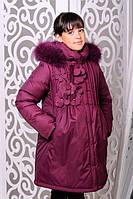 Красивая зимняя куртка для девочки Гера марсала