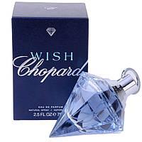 Женский парфюм Chopard Wish (Шопард Виш)