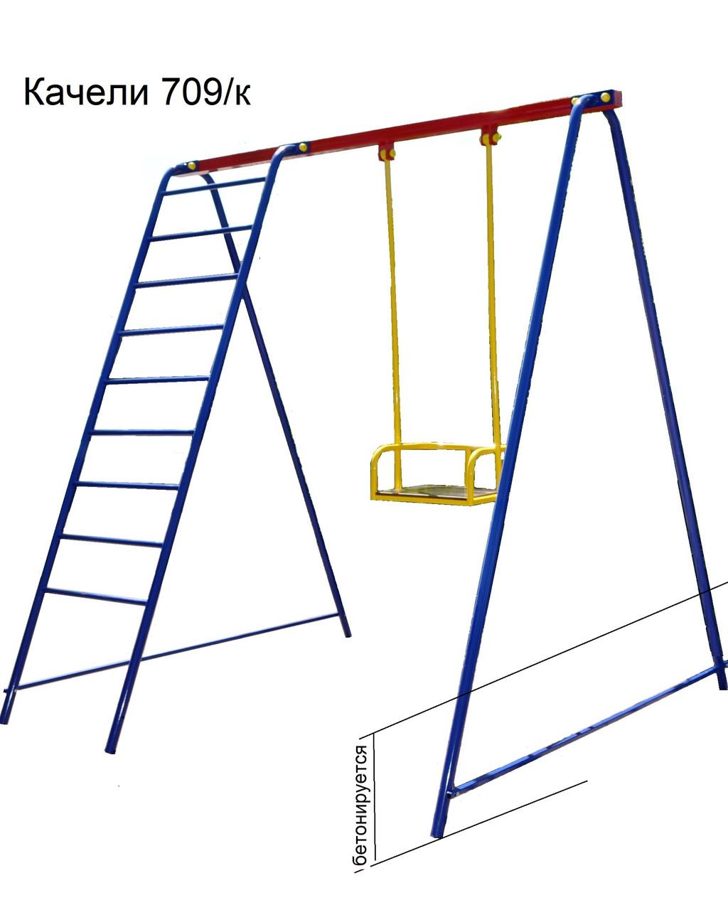Гойдалки одномісні +сходи Ігровий комплекс