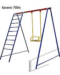 Качели одноместные +лестница  Игровой комплекc