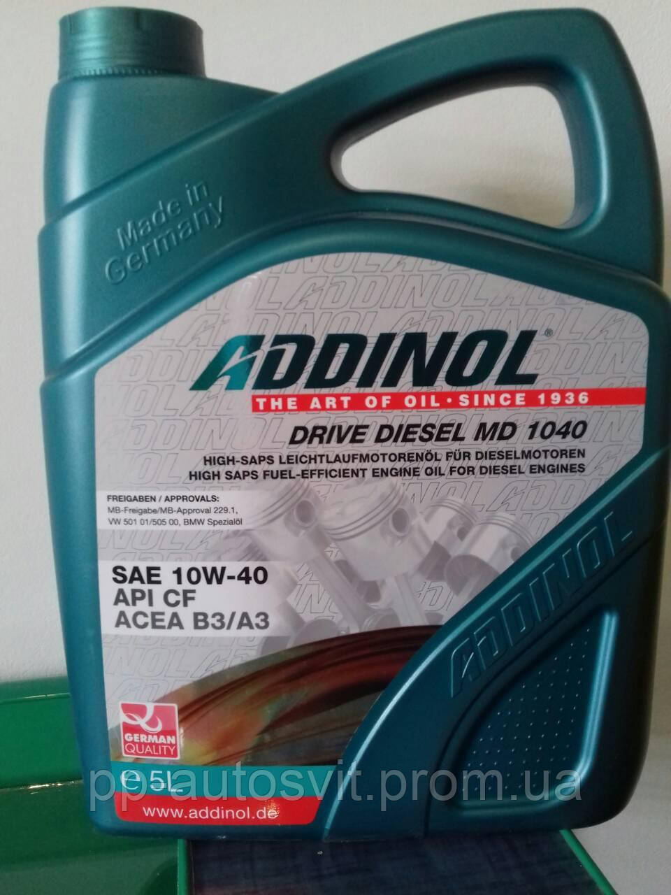 Масло моторное Addinol 10W40 Drive Diesel MD 1040 5л - AUTOSVIT в Ивано-Франковской области
