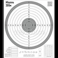 АЛЕБАРДА МИШЕНЬ 300 М. СЕРАЯ (5 ШТ)