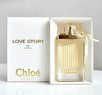 Парфюмерная вода Chloe Love Story  75 мл
