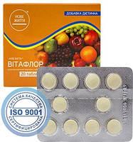 Витафлор, 20 таблеток - источник витаминов, макро- и микроэлементов