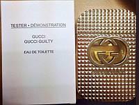 Gucci Gucci Guilty Studs Pour Femme 75 ml