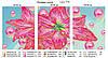 Схема для вышивки бисером триптих лилия