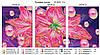 Схемы для вышивки бисером лилия