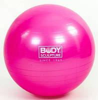 Фитбол Мяч для фитнеса SOLEX 55см BB-001-22 глянец, фото 1