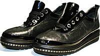 Кроссовки туфли Marani magli , фото 1