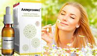 Аллергоникс - средство для борьбы с аллергией, Эффективный препарат от аллергии,быстро вылечиться от аллергии