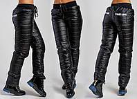 Теплые женские штаны на синтепоне 39- 072