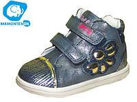 Детские ботинки Т.М Clibee, р 21,22,23, фото 1