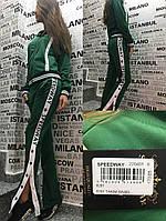 Speedway спортивные костюмы Украина. Купить костюм фирмы speedway по украине