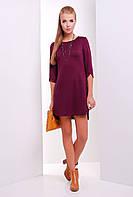 Стильное прямое платье выше колен с разрезами на рукавах и подоле цвет баклажановый