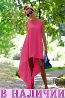 Женское платье Sunny! 8 цветов в наличии!
