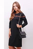Женское трикотажное нарядное платье с длинным рукавом со вставками кружева цвет черный