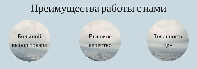 купить одежду оптом в интернет-магазине Украина