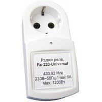 Радиореле Rx-220-Universal