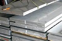Алюминиевая полоса, шина 150 мм 6060 Т6 (АД31Т)