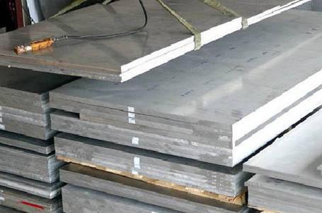 Алюминиевая полоса, шина 150 мм 6060 Т6 (АД31Т), фото 2