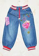 Детские джинсы для девочки - Сердце