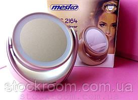 Зеркало косметическое Mesko MS 2164 c LED подсветкой
