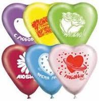 Гелиевые шары  сердце с рисунком