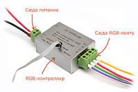 Схема подключения светодиодной RGB-ленты. Подключение RGB-контроллера, а также RGB-усилителя.