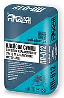Полипласт ПП-012 белый - Клеевая тиксотропная смесь для плит из керамогранита Грес 25 кг