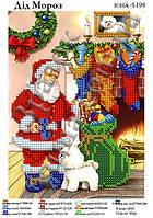 Схема для вышивки бисером Дед Мороз