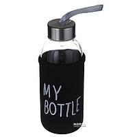 Бутылка для напитков My Bottle (Май Батл) 400 мл.