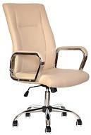 Кресло офисное Marble beige