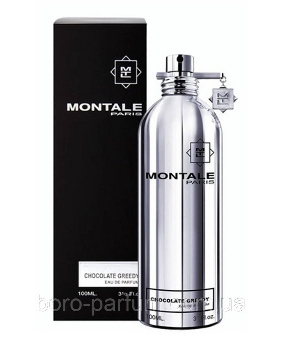 Парфюмированная вода Montale Chocolate Greedy 100ml унисекс