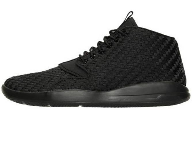 Мужские Баскетбольные кроссовки Nike Air Jordan Eclipse Chukka (Реплика  ААА+) 72233ff2cb4