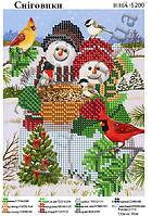 Схемы для вышивки бисером снеговики