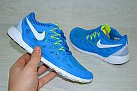 Яркие кроссовки  Nike Free голубые 2323 Найк