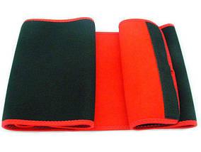 Пояс для похудения Sunex 10*40 L=108см тренировочный пояс для сброса веса, фото 2